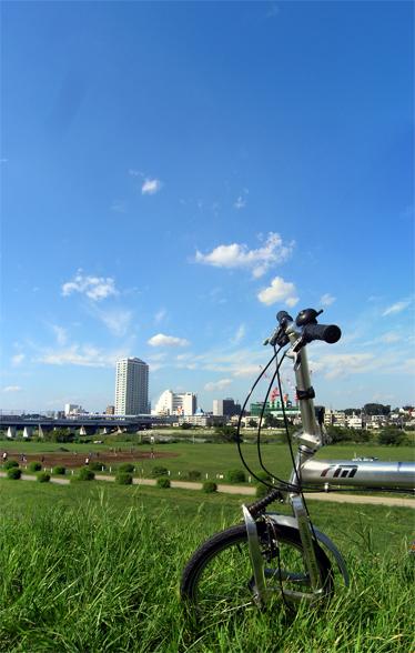 Takemaru.com