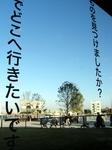 20091024_2.JPG