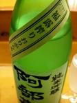 20100504_s2.JPG