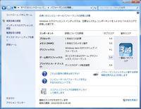 20100606_2.JPG