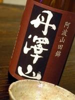 20101019_1.JPG