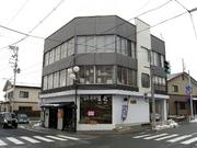 20101231_01.JPG